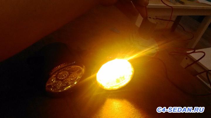 [Москва], [Регионы] Продам ПТФ LED China желтые - 14570776418391000767744.jpg