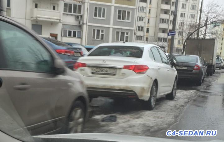 Встречи на дорогах  - IMG_4373.JPG