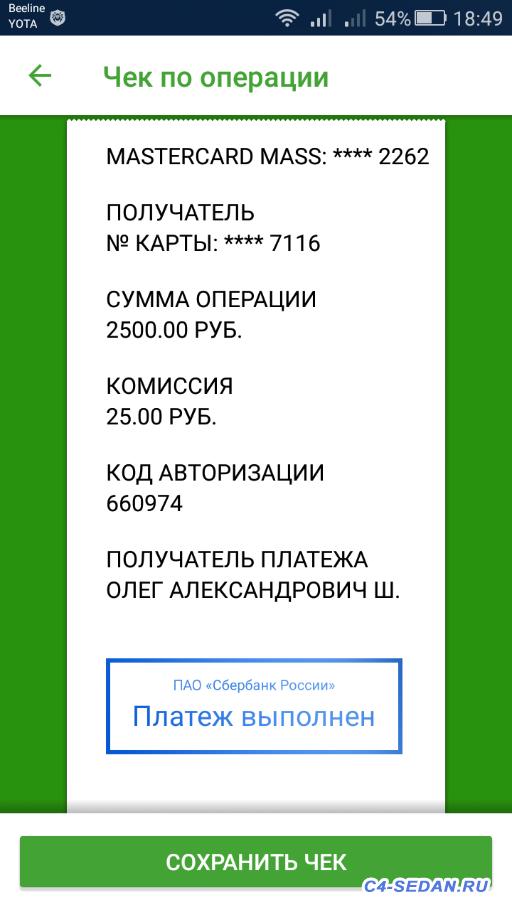 [Клубная закупка] Салонные ковры Boratex BRTX-1067  - Screenshot_2016-03-09-18-49-17.png