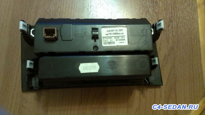 [Москва], [Тверь], [другие регионы]. Продам магнитолу RD5L4, дисплей тип С белый и панель с кнопками. - 1fdb96bc-f9c4-4608-8918-78f67989c1af.jpg