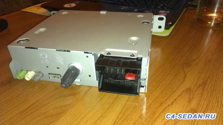 [Москва], [Тверь], [другие регионы]. Продам магнитолу RD5L4, дисплей тип С белый и панель с кнопками. - ee026520-419c-469b-b233-78da9081297e.jpg