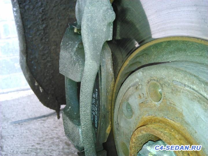 Тормозной суппорт, тормозные диски и колодки - DSC_0041.jpg