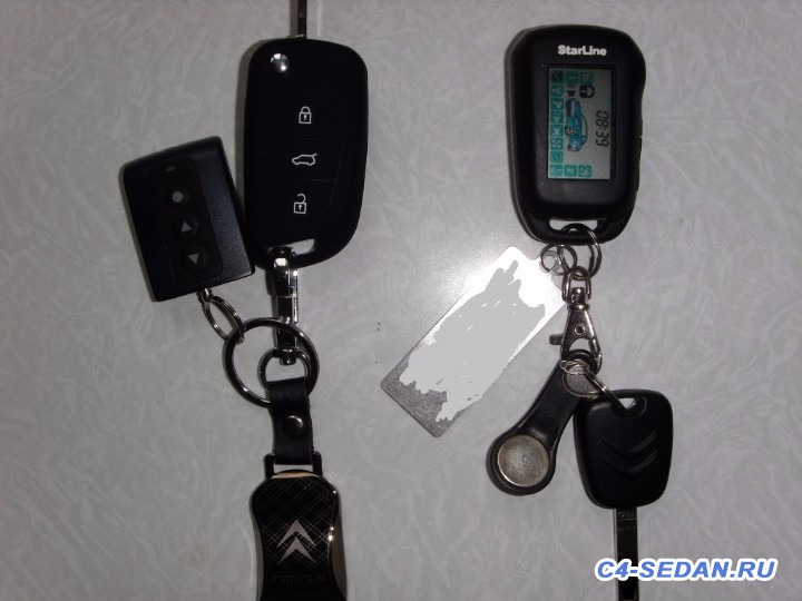 Допы для C4L из Китая - SDC10743.JPG