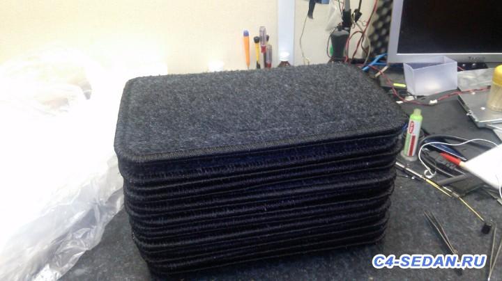 Клубная закупка ковриков Boratex BRTX-1067  - image-fa9f46a7994a0cffc64a0770beabef5f853832336567e678fe2fabf2bbd919dc-V.jpg