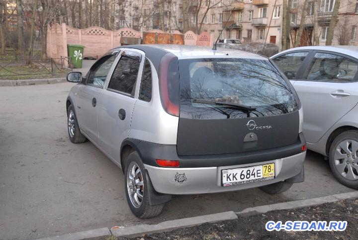 Виниловые Спортивные полосы на авто. - DSC_0153.JPG