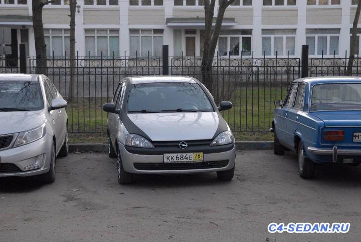 Виниловые Спортивные полосы на авто. - DSC_0158.JPG