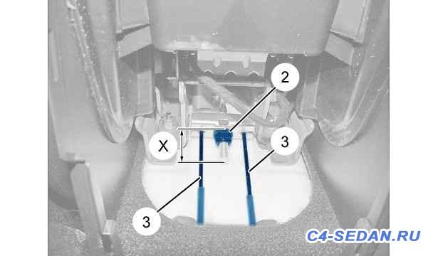 Ручник Citroen C4 Седан - ruch2.jpg