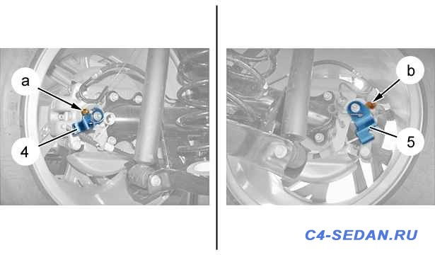 Как подтянуть ручник Citroen C4 Седан - ruch3.jpg