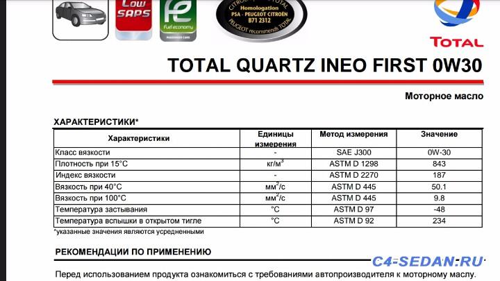 Сапунит масло - Screenshot_2016-03-24-09-33-11.jpg