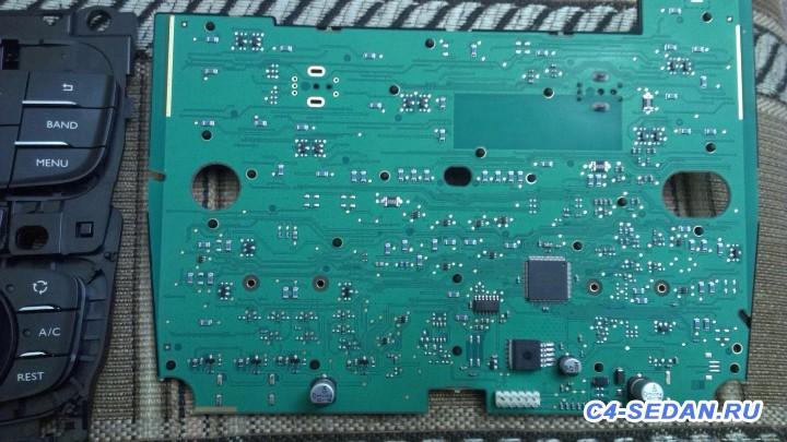 Возможно ли перенести кнопку включения электрообогрева лобового стекла? - IMG_1416.JPG