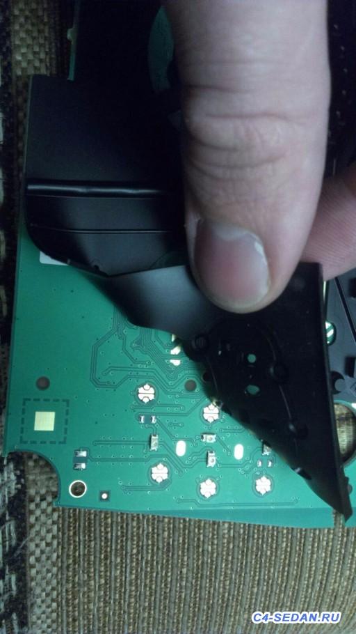 Возможно ли перенести кнопку включения электрообогрева лобового стекла? - IMG_1417.JPG