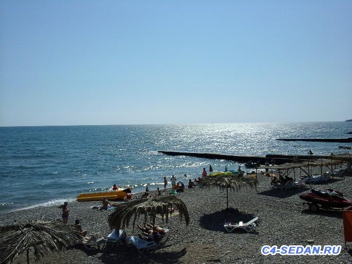 Пляж - 20150717_152519.jpg