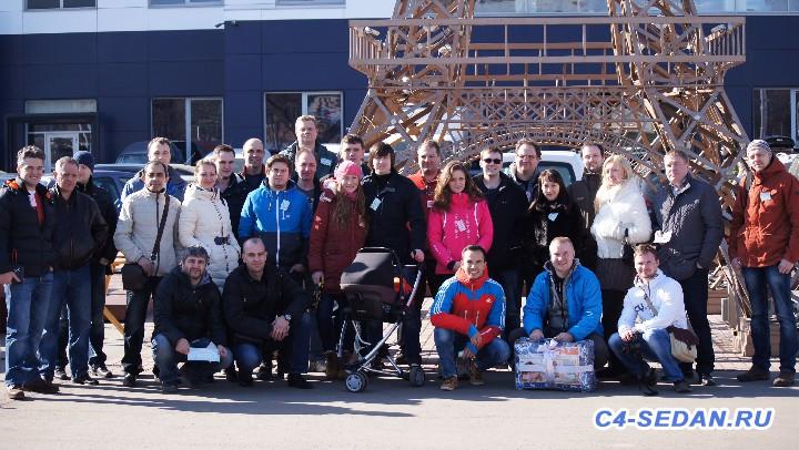 Итог [Москва] Встреча клуба 26 марта 2016 - DSC07568_1.jpg