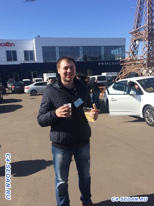 Итог [Москва] Встреча клуба 26 марта 2016 - image.jpg