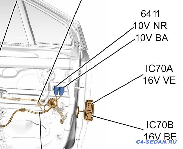 Разъёмы в автомобиле схемы подключения, маркировки  - Расположение разъёмов левое.jpg