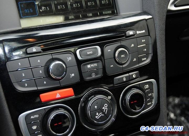 Штатная мультимедийная система без GPS но с экраном 7 китайский вариант  - citroen-c4l-18l-2013-019[1].jpg