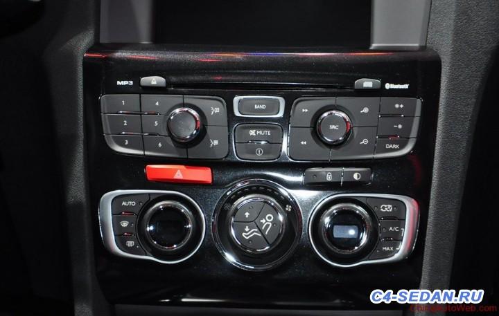 Штатная мультимедийная система без GPS но с экраном 7 китайский вариант  - citroen-c4l-026[1].jpg