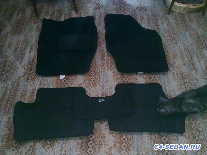 Клубная закупка ковриков Boratex BRTX-1067  - 03042016894.jpg
