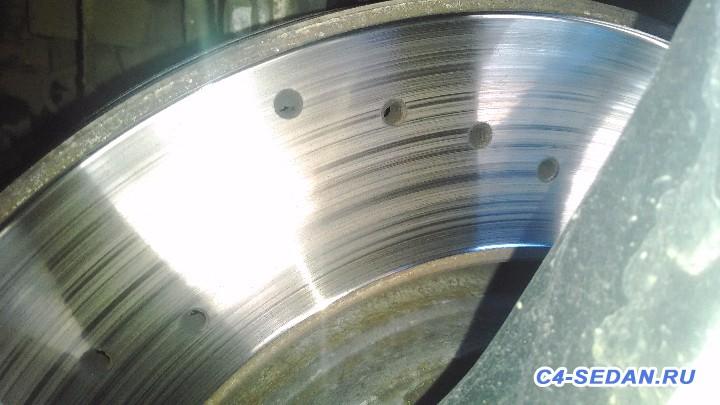 Тормозной суппорт, тормозные диски и колодки - P_20160405_083433.jpg
