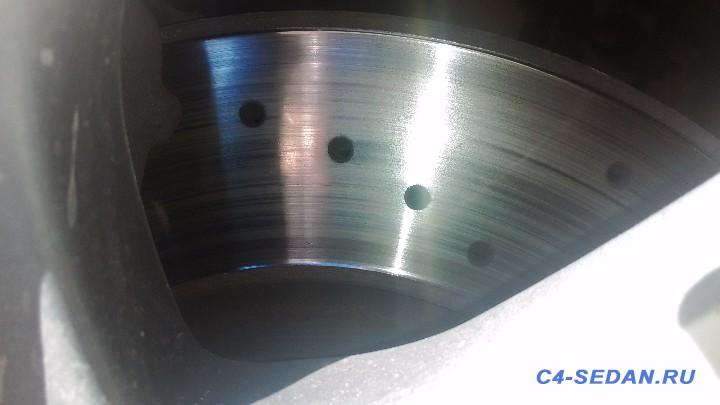 Тормозной суппорт, тормозные диски и колодки - P_20160405_083406.jpg