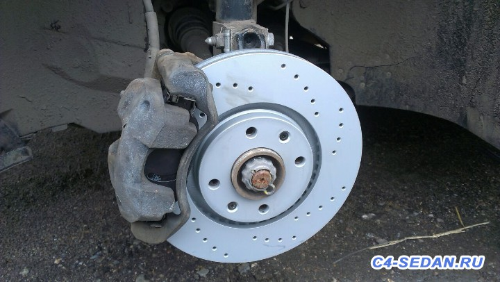 Тормозной суппорт, тормозные диски и колодки - IMG-20160404-WA0011.jpg