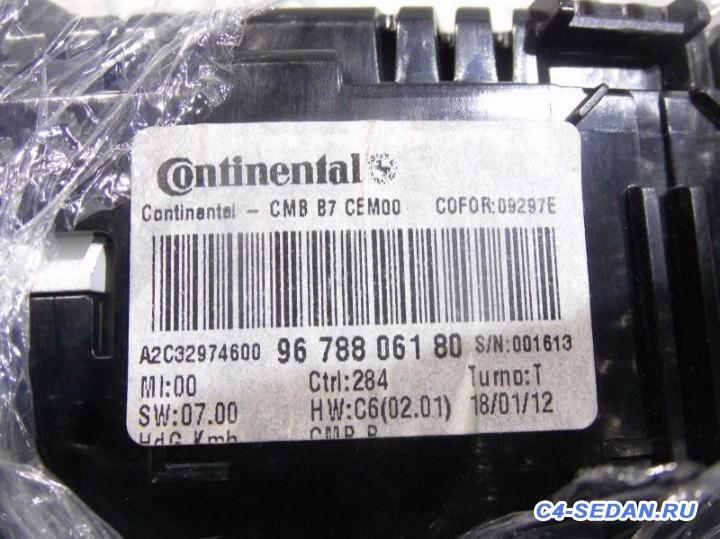 Покупка допов для C4L из Польши - DSCI8075.JPG