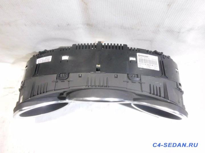 Покупка допов для C4L из Польши - DSCI8070.JPG