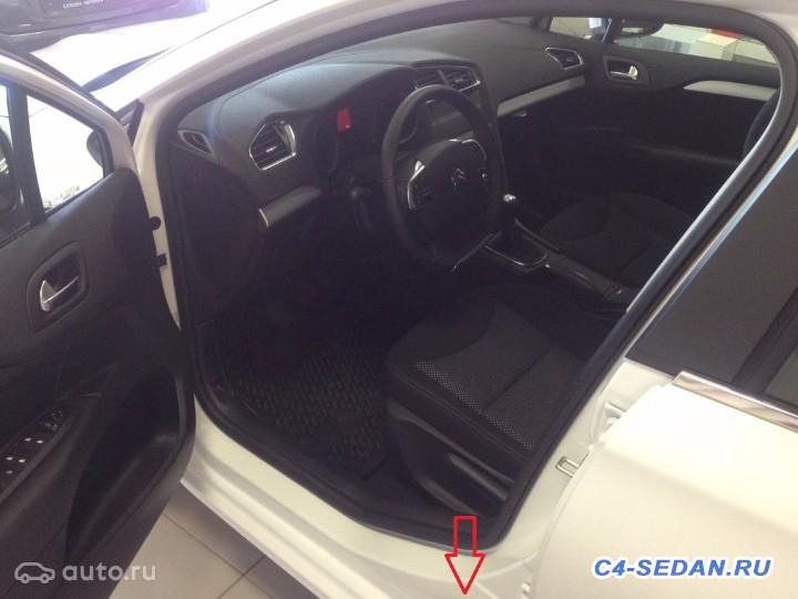 Резинка уплотнителя протирает ЛКП переднего пассажира и водителя - 1200x900.jpg