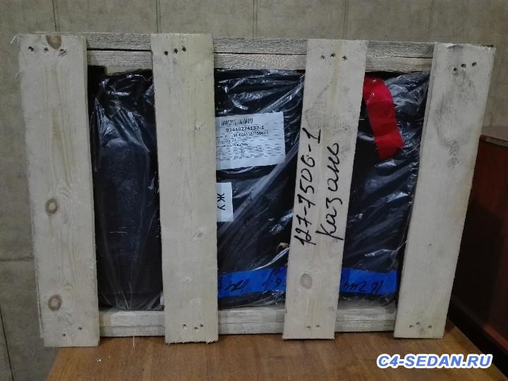 [Клубная закупка] Салонные ковры Boratex BRTX-1067  - IMG_20160407_235641.jpg