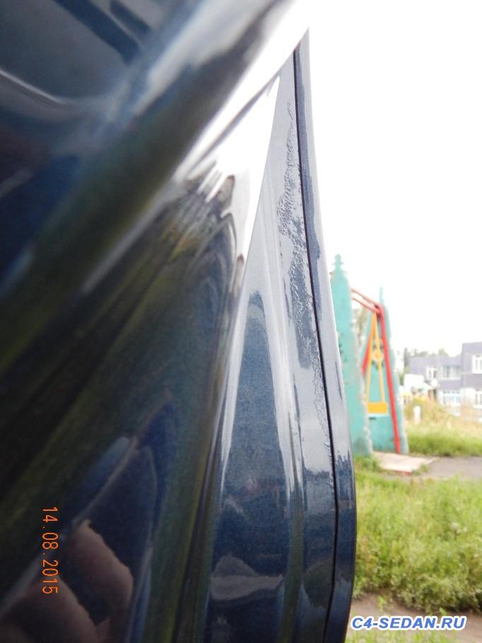 Вздутие краски на передних дверях изнутри - DSCN1526_2419x3226.jpg