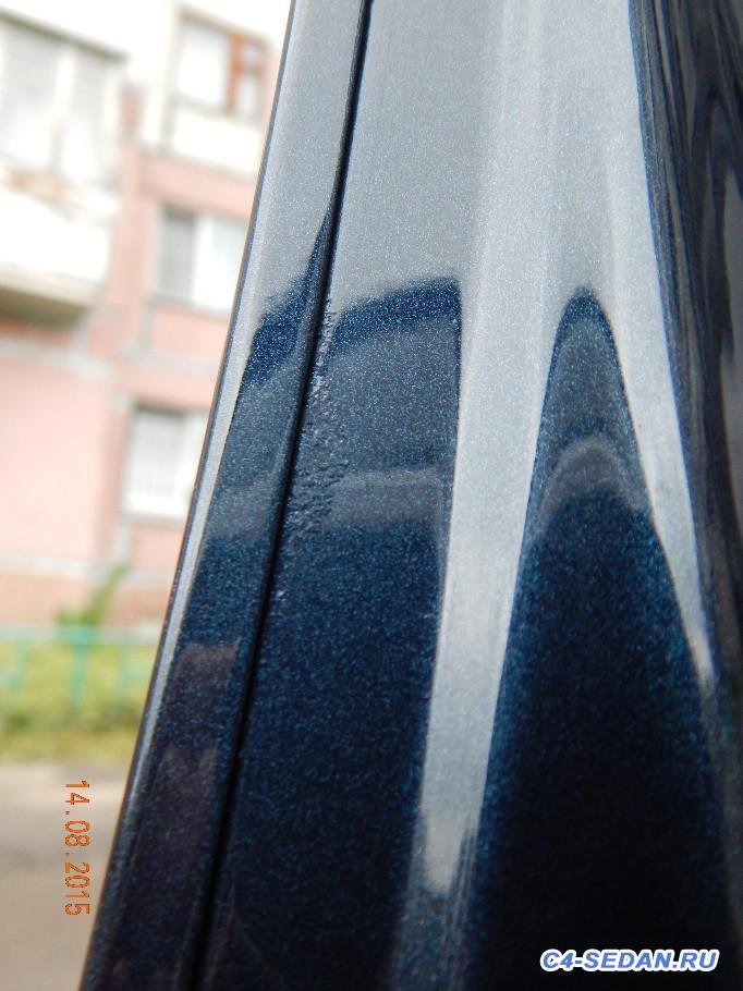 Вздутие краски на передних дверях изнутри - DSCN1528_2419x3226.jpg