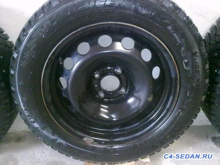 Заводские диски - 09042016914.jpg