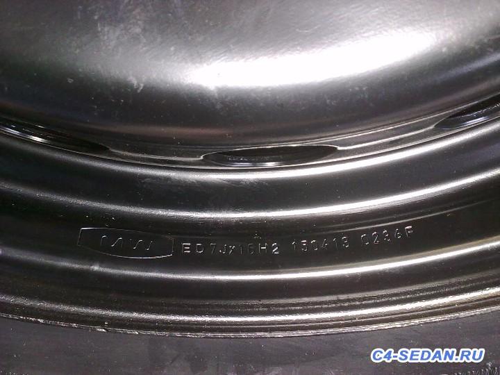 Заводские диски - 10112014210.jpg