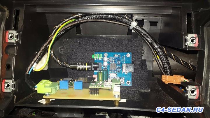 Планшет взамен штатного дисплея - v8oYL85AlYU.jpg