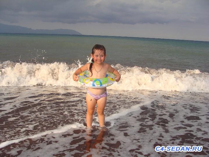 Куда съездить отдохнуть на море? - DSC04180.JPG