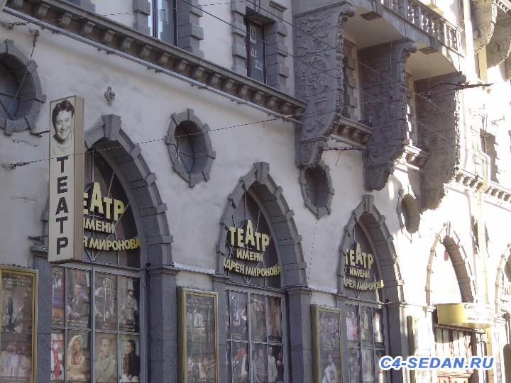 [Путешествие] Москва - Санкт-Петербург, Петергоф - DSC09355.JPG