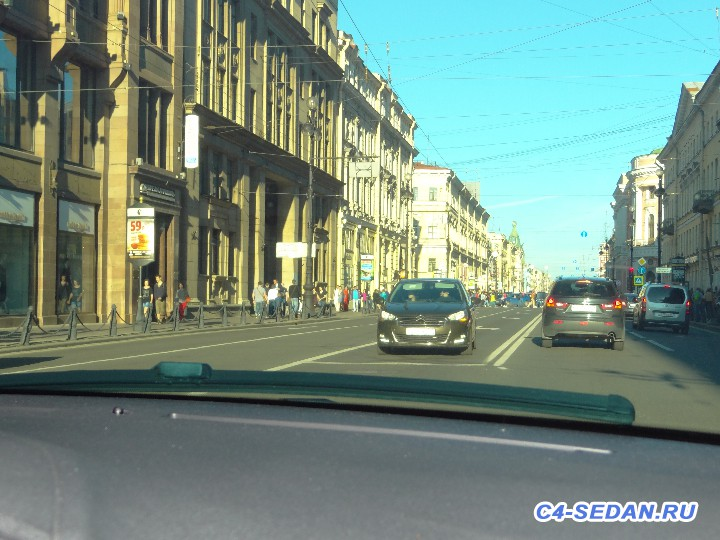 [Путешествие] Москва - Санкт-Петербург, Петергоф - DSC09371.JPG