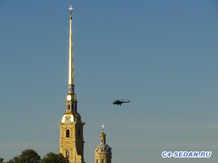 [Путешествие] Москва - Санкт-Петербург, Петергоф - DSC09417.JPG
