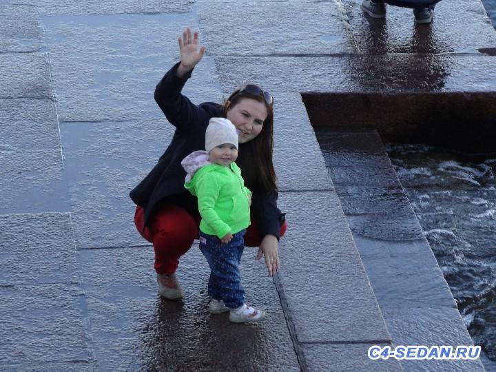 [Путешествие] Москва - Санкт-Петербург, Петергоф - DSC09465.JPG