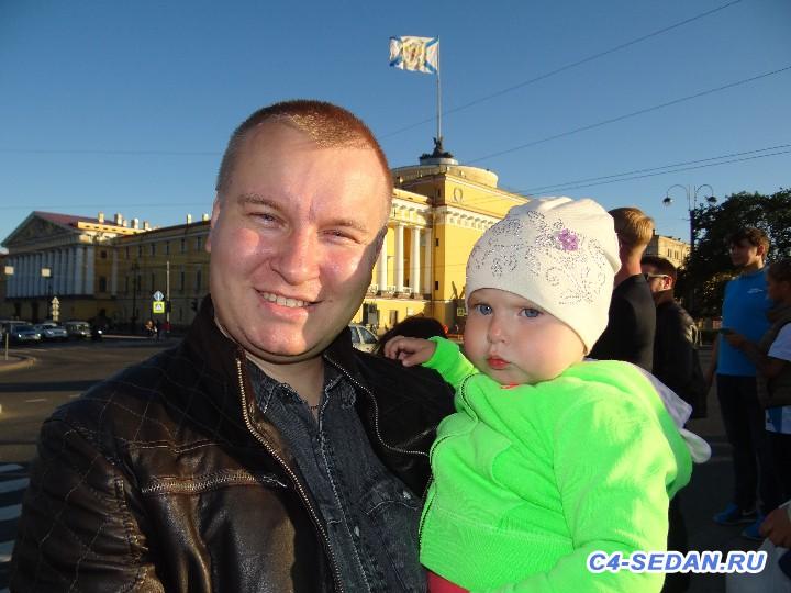 [Путешествие] Москва - Санкт-Петербург, Петергоф - DSC09494.JPG