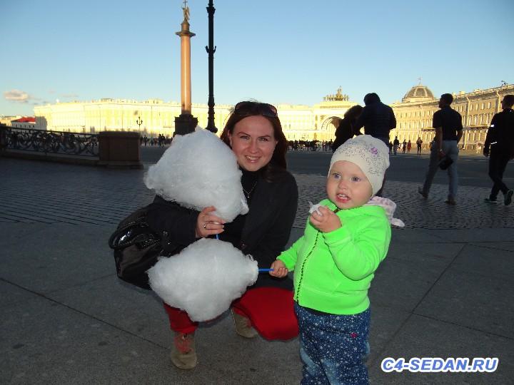 [Путешествие] Москва - Санкт-Петербург, Петергоф - DSC09548.JPG