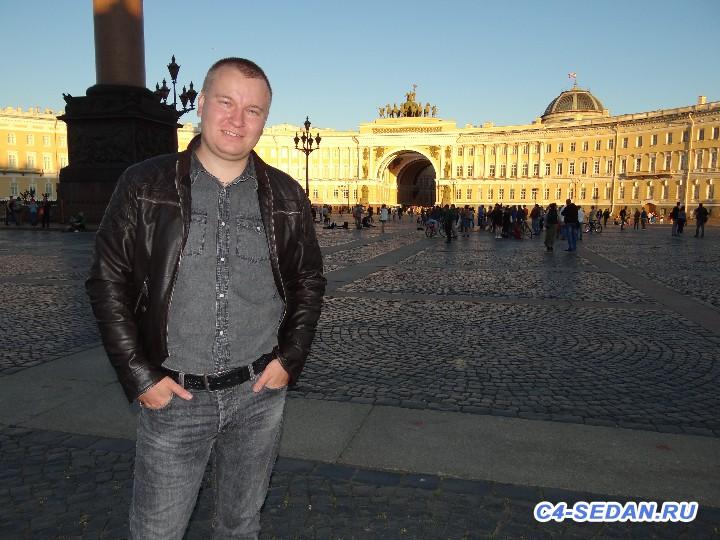 [Путешествие] Москва - Санкт-Петербург, Петергоф - DSC09590.JPG