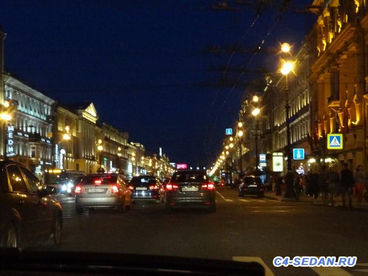 [Путешествие] Москва - Санкт-Петербург, Петергоф - DSC09647.JPG