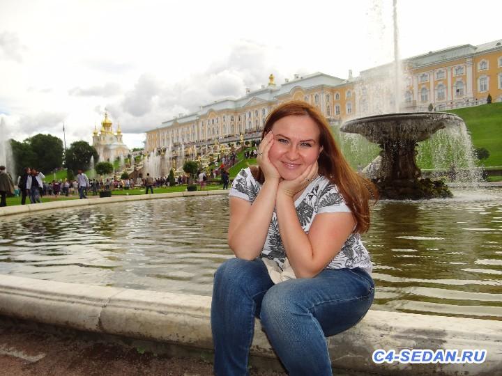 [Путешествие] Москва - Санкт-Петербург, Петергоф - DSC09716.JPG