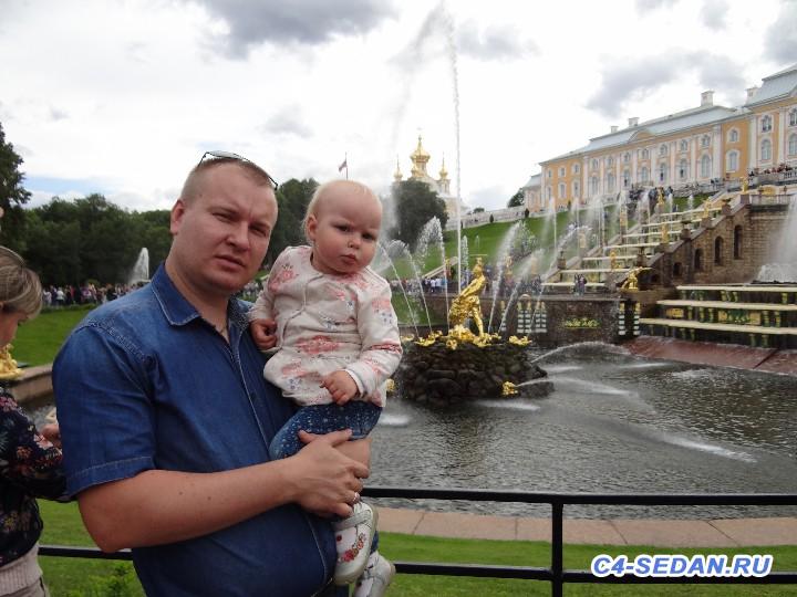 [Путешествие] Москва - Санкт-Петербург, Петергоф - DSC09739.JPG