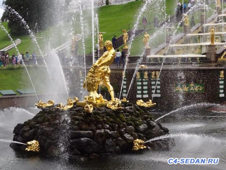[Путешествие] Москва - Санкт-Петербург, Петергоф - DSC09768_.jpg