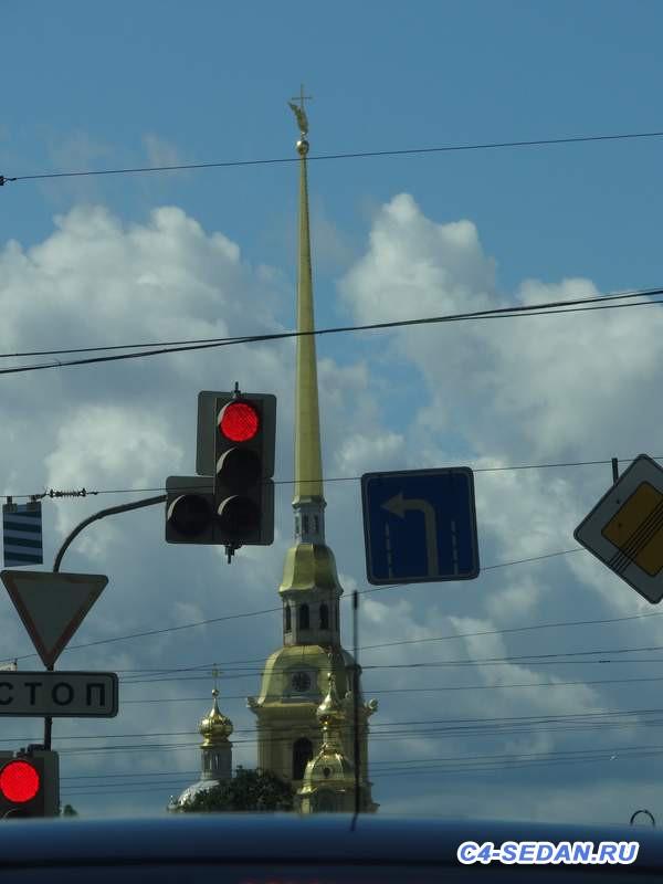 [Путешествие] Москва - Санкт-Петербург, Петергоф - DSC00308_.jpg