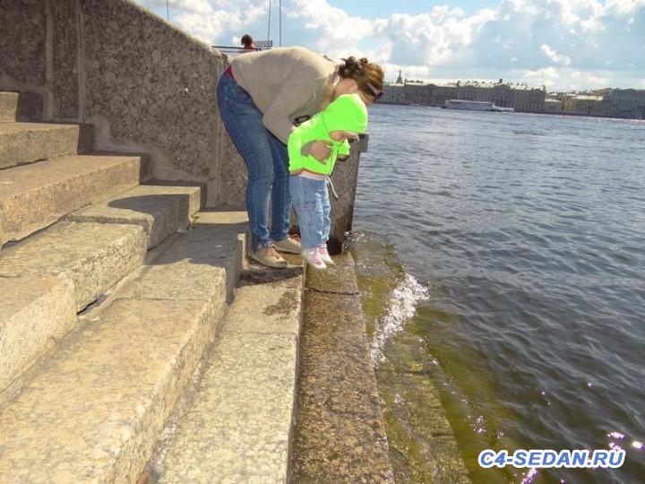 [Путешествие] Москва - Санкт-Петербург, Петергоф - DSC00466_.jpg