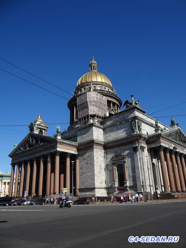 [Путешествие] Москва - Санкт-Петербург, Петергоф - DSC00517_.jpg