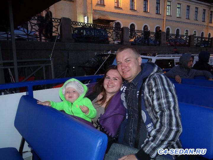[Путешествие] Москва - Санкт-Петербург, Петергоф - DSC00682.JPG